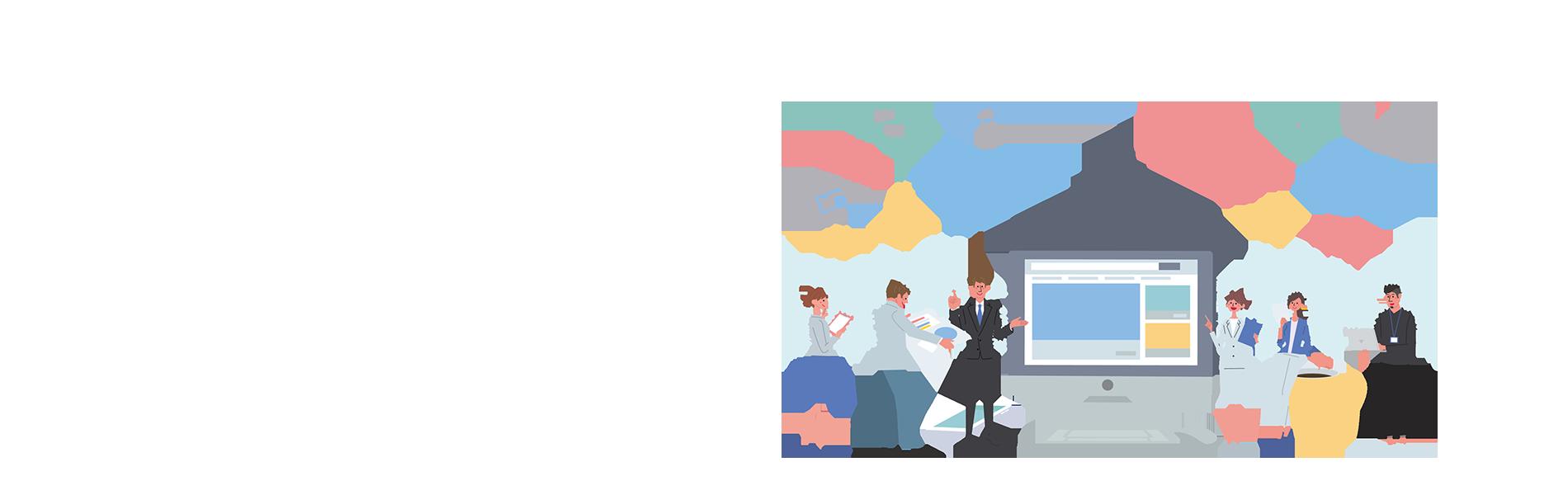 中小企業の情報共有ならHAKOIRE